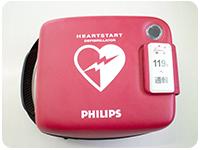 心臓除細動器